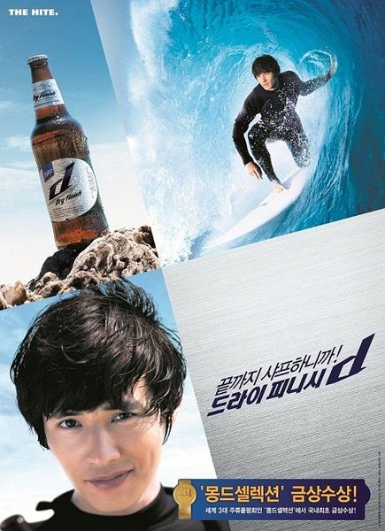 poster2011 11-s.jpg